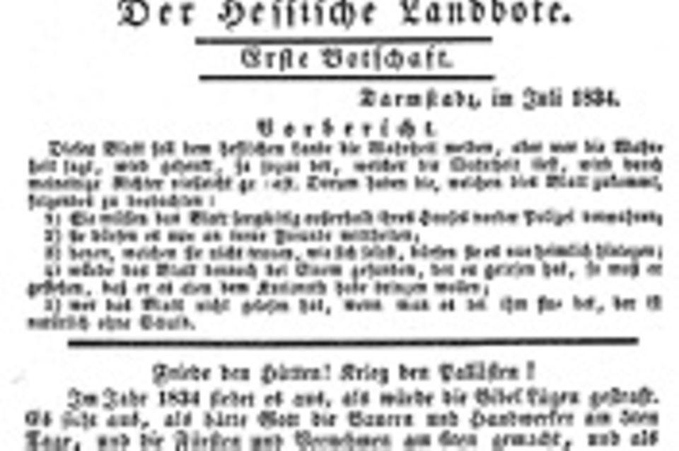 Die deutsche Romantik: Friede den Hütten! Krieg den Palästen!