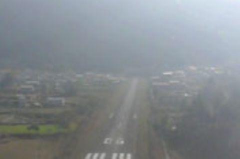 Video: Landeanflug auf Lukla: Video: Landeanflug auf Lukla