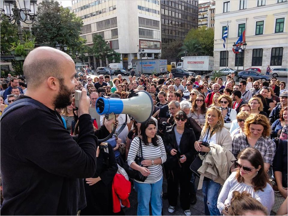 Soziales Engagement: Mobilmachen für eine schönere Stadt: die Atenistas bei einer Kundgebung