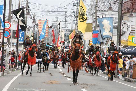 Die Samurai von Fukushima