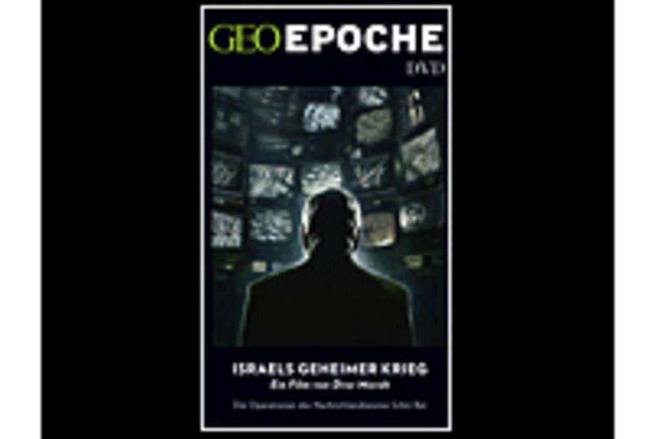 Geheimdienste: DVD: Israels geheimer Krieg
