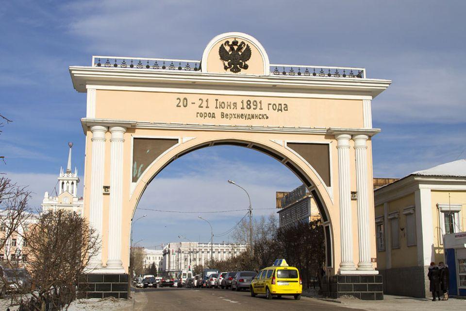 Russland: Ulan-Ude ist mit über 400.000 Einwohnern die kulturelle und wirtschaftliche Hauptstadt der Teilrepublik Burjatien