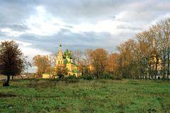 Fotogalerie: Russland - Bild 3