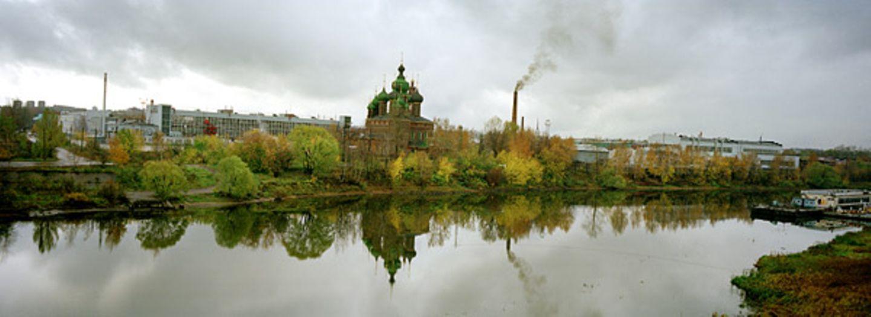 Fotogalerie: Russland - Bild 11