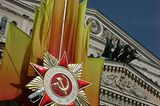 Fotogalerie zum Cover-Wettbewerb: Russland - Bild 11