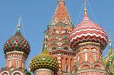 Fotogalerie zum Cover-Wettbewerb: Russland - Bild 13