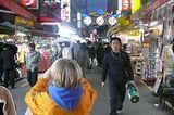Fotostrecke: Tokio aus Kinderaugen