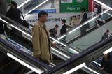 Fotostrecke: Tokio aus Kinderaugen - Bild 5