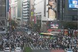 Fotostrecke: Tokio aus Kinderaugen - Bild 12
