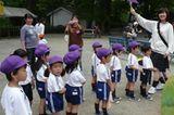 Fotostrecke: Tokio aus Kinderaugen - Bild 13