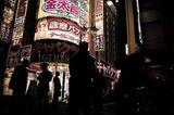 Yakuza in Tokyo - Bild 2