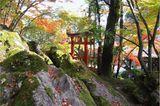 I Shiyama-Dera