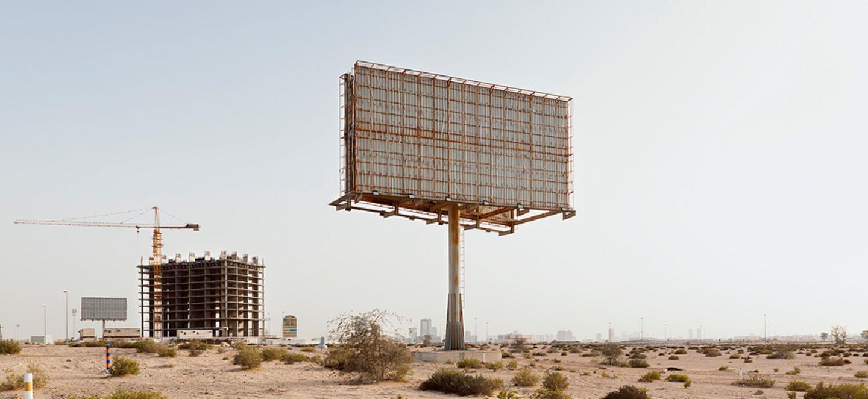 Mega Billboard, Street 66, 2013