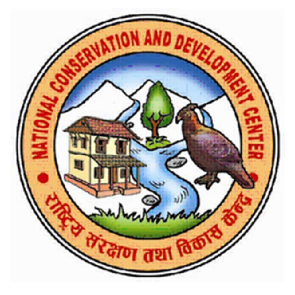 Nepal: Logo des lokalen Partners NCDC