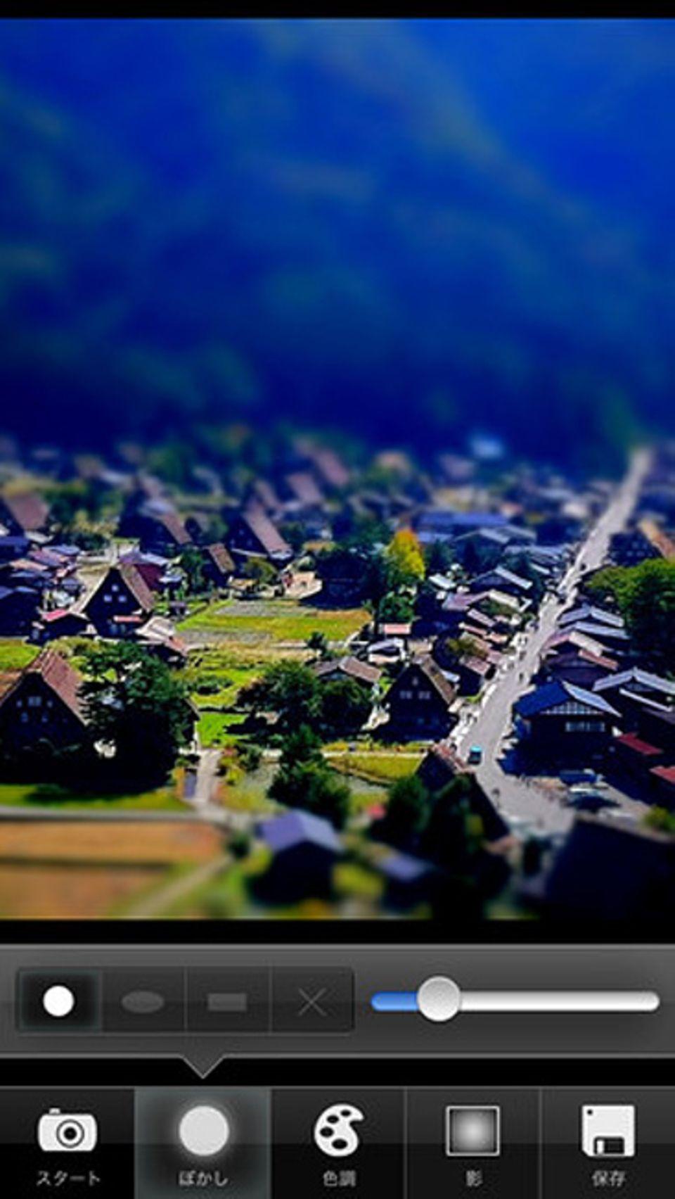 Foto-Apps: Und alles werde klein: Der Tilt Shift Generator macht aus Bildern Miniaturwelten