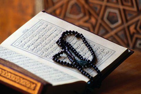 Koran des Islam