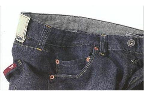 Geschichte: Cool und bequem: die Jeans