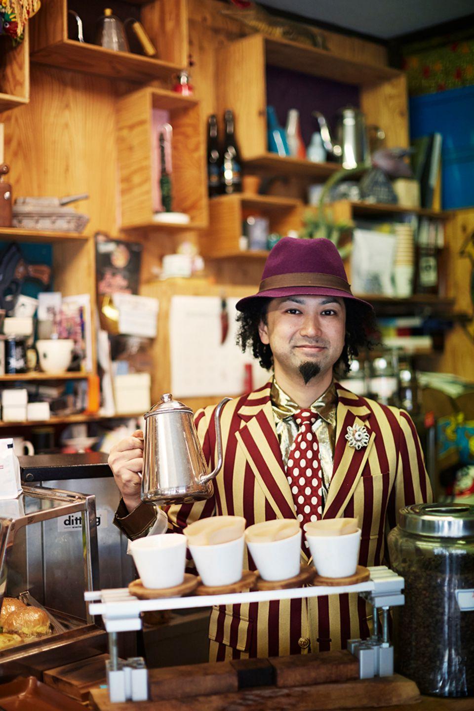 Tokio, Café Arise