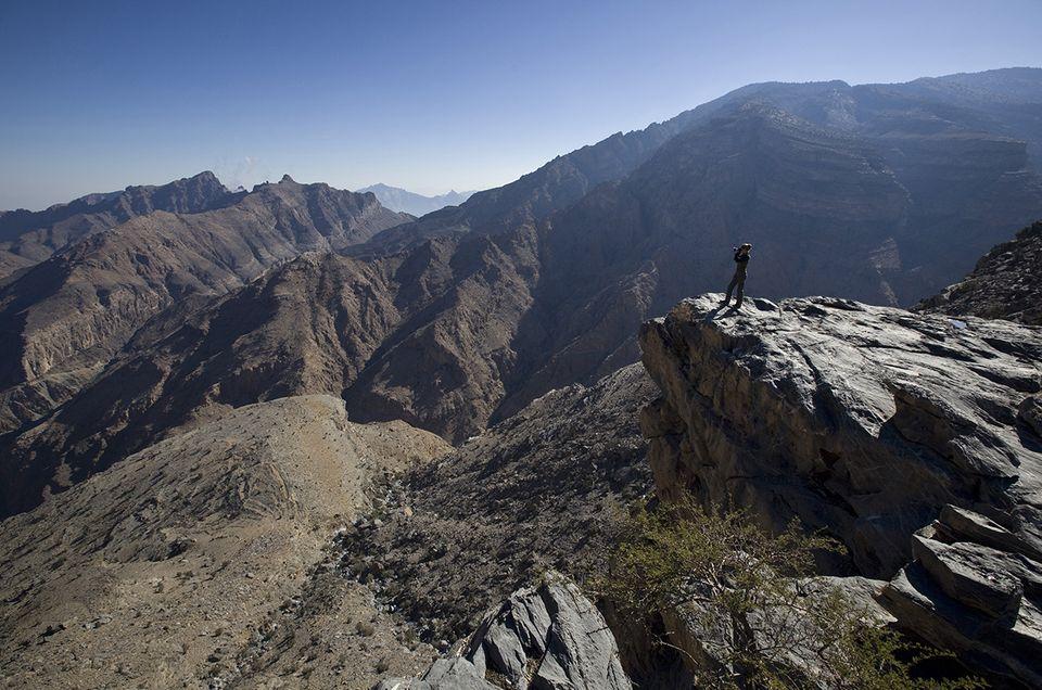 Jabal Shams Plateau