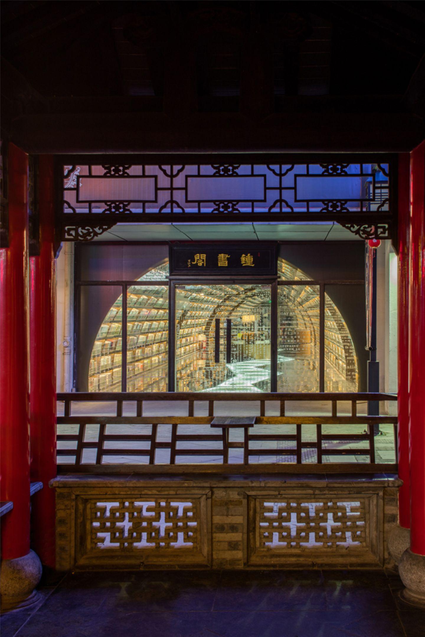 Yangzhou Zhongshuge