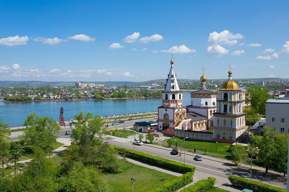 View of Irkutsk town