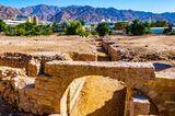 Die Ruine Ayla